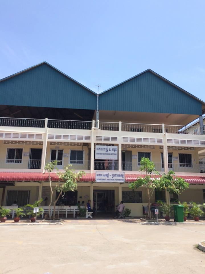 第1回カンボジアスタディツアー 4日目②<br>病院見学